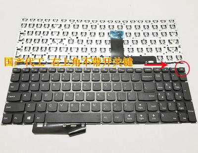 Bàn Phím Lenovo ideapad 310-15 110-15 110-15ISK 510 310 510-15 80SY