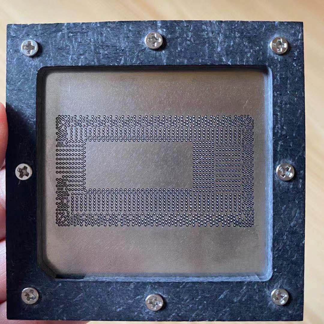 Lưới làm chân CPU thế thệ 7