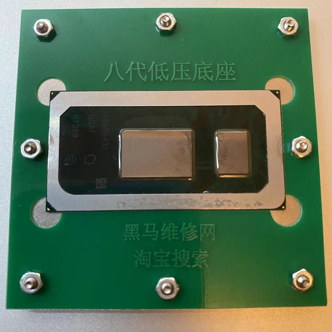 Lưới làm chân CPU Thế hệ 8 9 10 SRGKY SREJQ SRFFX SRF6X I7 8565U I5 8265U